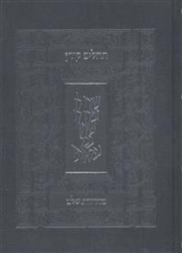 Koren Tehillim Shalem Edition