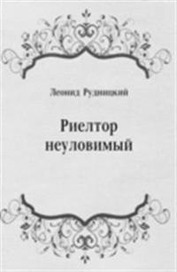 Rieltor neulovimyj (in Russian Language)
