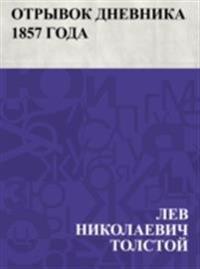 Otryvok dnevnika 1857 goda