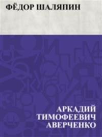 Fjodor Shaljapin