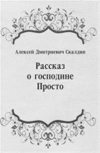 Rasskaz o gospodine Prosto (in Russian Language)