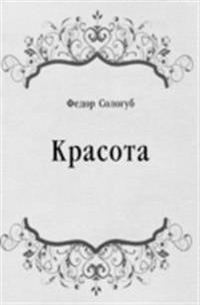 Krasota (in Russian Language)