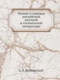 Chtenie I Perevod Anglijskoj Nauchnoj I Tehnicheskoj Literatury