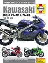 Kawasaki ZX-7R Ninja Service And Repair Manual