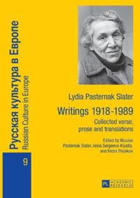 Writings 1918 - 1989