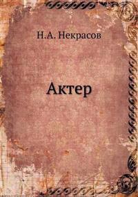 Akter