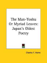 The Man-Yoshu or Myriad Leaves