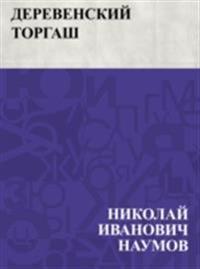 Derevenskij torgash