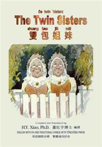 The Twin Sisters (Traditional Chinese): 08 Tongyong Pinyin with IPA Paperback Color