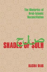 Shades of Sulh