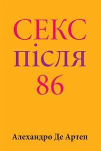 Sex After 86 (Ukrainian Edition)