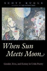 When Sun Meets Moon