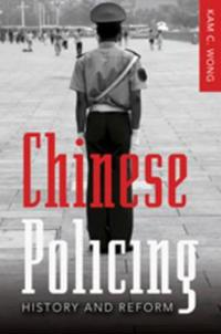 Chinese Policing