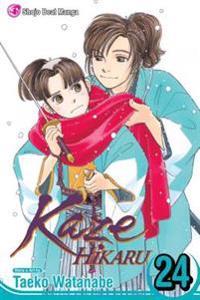 Kaze Hikaru 24