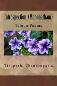 Introspection (Manogatham): Telugu Poems
