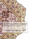 The Torch of Perpetual Guidance, Ziyarat ?Ashura of Imam Husayn