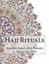 Hajj Rituals