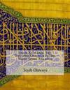 Imam Al Mahdi, the Twelfth Khalifah in the Sahih Sunni Ahadith