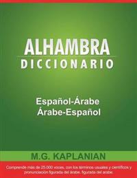 Alhambra Diccionario Espanol-Arabe/Arabe-Espanol