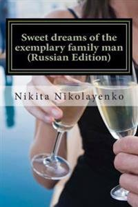 Sweet Dreams of the Exemplary Family Man (Russian Edition)
