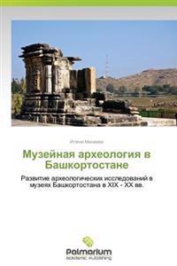 Muzeynaya Arkheologiya V Bashkortostane
