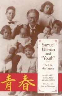 Samuel Ullman and Youth