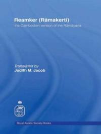 Reamker Ramakerti