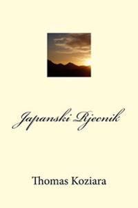 Japanski Rjecnik