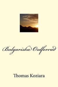 Bulgariska Ordforrad