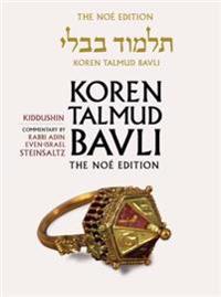 Koren Talmud Bavli The Noé Edition