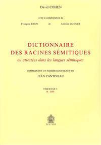 Dictionnaire Des Racines Semitiques Ou Attestees Dans Les Langues Semitiques. Fasc. 5