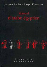 Manuel D'Arabe Egyptien: Parler Du Caire