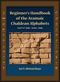 Beginners Handbook of the Aramaic Alphabet