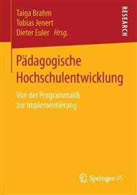 Padagogische Hochschulentwicklung