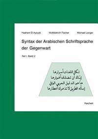 Syntax Der Arabischen Schriftsprache Der Gegenwart: 'Teil I, Band 2: Die Konnektiven Wortarten Des Nomens: Pronomina, Adverbien, Prapositionen'