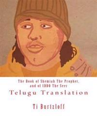 The Book of Shemiah the Prophet, and of Iddo the Seer: Telugu Translation