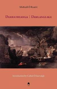 Dambatheanga / Damlanguage