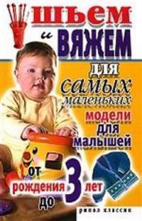 Sh'em I Vyazhem Dlya Samyh Malen'kih. Modeli Dlya Malyshej OT Rozhdeniya Do 3 Let