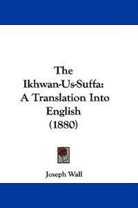 The Ikhwan-us-suffa