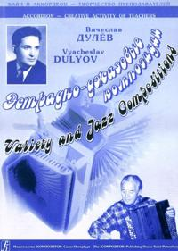 Variety and Jazz Compositions. For Accordion