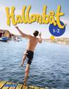 Hallonbåt 1 - 2 (OPS16)