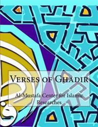 Verses of Ghadir