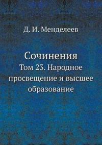 Sochineniya Tom 23. Narodnoe Prosveschenie I Vysshee Obrazovanie