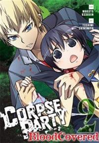 Corpse Party Blood Covered 2