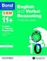 Bond 11+: english & verbal reasoning: cem 10 minute tests - 9-10 years