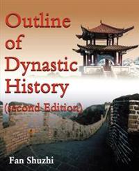 Outline of Dynastic History