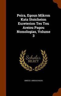 Peira, Egoun Mikron Kata Stoicheion Eureterion Tes Tou Areiou Pagou Nomologias, Volume 3