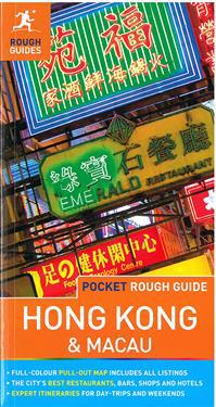 Pocket Rough Guide to Hong Kong & Macau