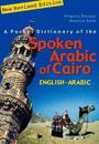 A Pocket Dictionary of the Spoken Arabic of Cairo