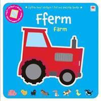 Cyfres Hwyl Stribyn: Fferm / Pull out and Play Books: Farm